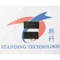 HYNIX 韩国现代集成电路 HY57V641620FTP-6 贴片TSOP-54 原装现货