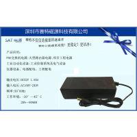 赛特电源产品系列 功率65W 输出DC52V1.25A