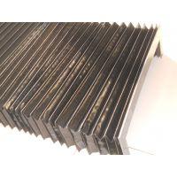 原材料防折皱皮风琴防护罩 折布工艺精湛风琴防护罩 铣床配件保护胶防护罩