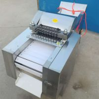 厂家直销全自动切鸡块机 不锈钢禽类剁骨机 多功能剁切鸡块机