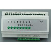 智能照明系统DDRC810DT-8回路10A/路