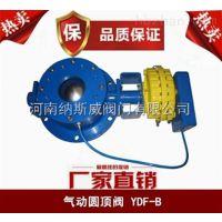 郑州YDF-B圆顶阀厂家,纳斯威碳钢圆顶阀价格