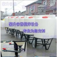 供应 塑料桶100L300L500L1000L化工桶 搅拌桶