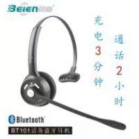 2017-2022年通讯行业蓝牙话务耳麦 头戴式单边客服销售耳机