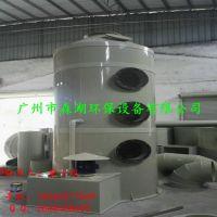 喷淋塔厂家 专业定制各种喷淋填料塔