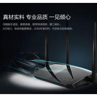 中兴ZTE E5600家用300M路由器 四天线 企业路由器