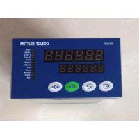 IND320仪表_托利多配料控制器_优秀性能