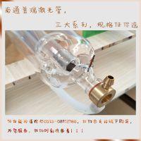 二氧化碳激光管 80W100W130W160W 雕刻机配件