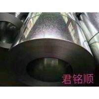 天津轧一镀锌带钢,Q235B、Q345B、G550、G570,可开平分条折弯冲压。