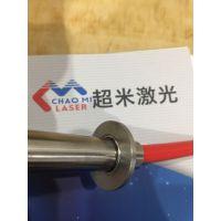 供应佛山发热管全自动激光焊接机,3D打印机发热管自动焊接机-超米激光