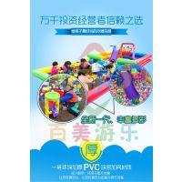 山西阳泉摆摊小孩气垫床,彩色迷你沙滩池,充气决明子玩具池直营厂家价格