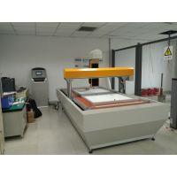 光伏玻璃背板与EVA胶膜90度180度剥离测试机试验机