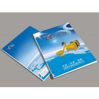 新郑市画册设计印刷公司,宣传册印刷厂,画册印刷厂
