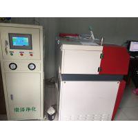 瑞泽RZ-YA-4C型光谱联机氩气纯化器净化器净化机