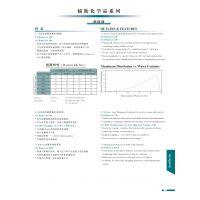 现货供应中科院 圆形化衬底(PSS)正性 负性 光刻胶 PR 安智AZ AZGXR-601 高感光度