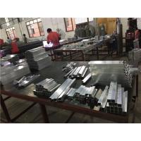 广州德普龙天花铝方通定做厂家供应