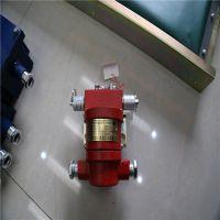 厂家直销KHJ急停传感器