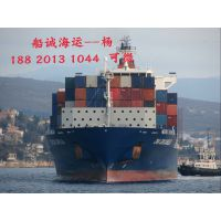 上海发一个高柜到江门走海运门到门全程运输费用查询【船诚海运点到点要多少钱一吨】