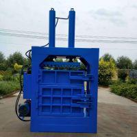 废纸箱打包机 富兴油漆桶压扁压块机 塑料瓶打包机价格