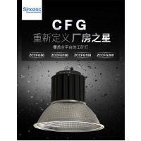 兆昌LED工厂过道灯厂房100wZCCFG节能改造LED灯吊装工矿灯