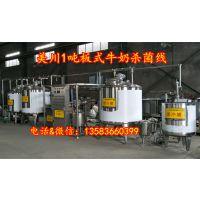 酸奶杀菌灌装生产线 小型酸奶生产线