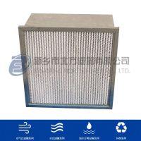 耐高温高效过滤器 GSYK大风量空气过滤器