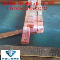 新闻恩施垂直紫铜带生产厂家产品送货直销