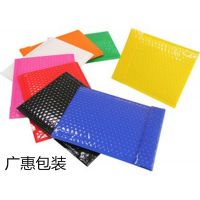 厂家生产彩色信封复铝膜气泡袋定制印刷镀铝膜气泡袋
