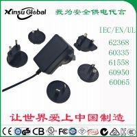 5V2A 韩规KC xinsuglobal 中国3C认证 5V2A转换头电源