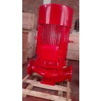HY恒压消防泵XBD11.0/30-80-HY立式多级泵 3CF消防喷淋泵安装