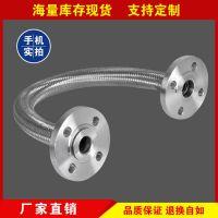 304不锈钢金属软管 金属波纹管 耐高温耐腐蚀