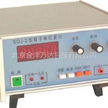 数字电位差计价格 型号:SDJ-2 金洋万达