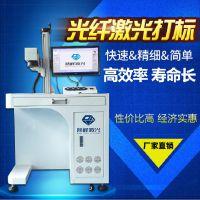 东莞石排茶山氧化铝产品商标激光打标机设备