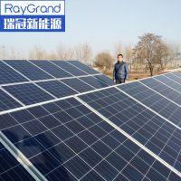 厂家直销 小型光伏发电太阳能发电系统 10kw多晶硅太阳能 新能源电站
