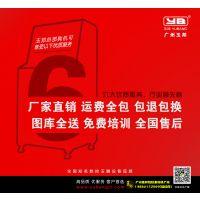 数控玉雕机厂家 广州玉邦玉雕机 挂件雕刻机 一天可做30个