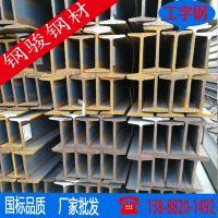 工字钢 云南昆明钢材价格 材质Q235B 规格14#16#18#