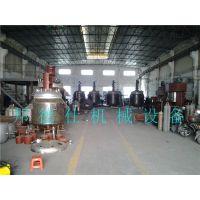 邦德仕热销1吨304不锈钢真空反应釜 1吨不铇和树脂反应釜厂家