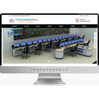 松江中小企业如何选择靠谱的商城网站开发商?企业网站建设哪家好?