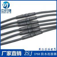 M19大电流防水连接器 25AZSJ连接器 2 3 4芯LED防水接头