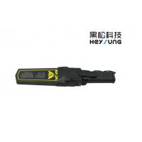 黑松科技高灵敏度XC-101手持金属探测器