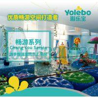 吉林四平现场定制儿童室内水上乐园儿童戏水乐园上门安装