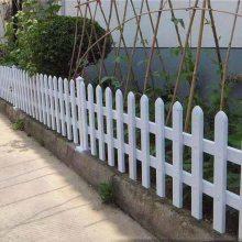 河南漯河源汇市政塑钢护栏价格 兰溪塑钢护栏加工厂 pvc护栏价格