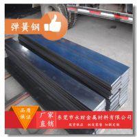 永财现货销售弹簧钢激光加工件 锰钢加工件 可来图定做激光加工件