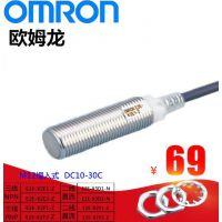 欧姆龙 E2E-X2E1-Z/E2E-X2E2-Z/光电开关 接近开关M12传感器