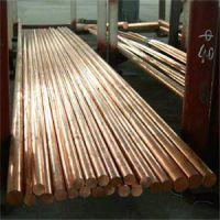 进口CuNi30Mn1Fe铜合金提供材质证明-潮州市