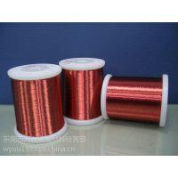 (M软态)紫铜丝0.4mm国标T2紫铜圆线0.5 0.6mm生产规格