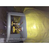 50kg双阀煤气罐 液化气钢瓶YSP118单双阀 百工气瓶