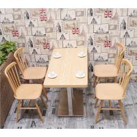 倍斯特简约现代实木餐桌主题休闲奶餐厅中餐厅厂家定制