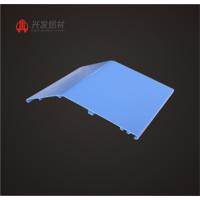 广东兴发铝业地铁车厢体用铝型材定制加工|国标