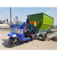 牧业公司采购自动撒料车 黑毛驴养殖场自动撒料车